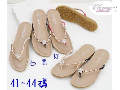 ☆(( 丫 丫 Sweety )) ☆。大尺碼女鞋。時尚美感亮鑽小花拖鞋39-43(D582)下標時以即時庫存為主