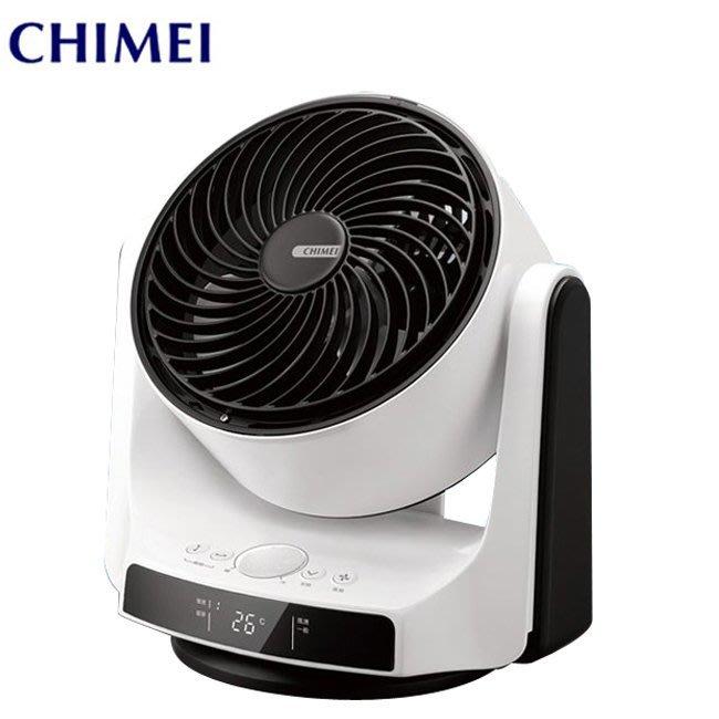 《電氣男》CHIMEI奇美 8吋DC直流馬達循環扇(DF-08A0CD)