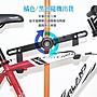 [SOLAR]頂天立地自行單車收納架.單車展示架停車立車架腳踏車吊掛架3米可調式台灣製造