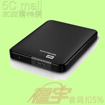 5Cgo【權宇】WD 新元素Elements USB 3.0 160G 160GB 隨身碟 2.5吋硬碟 含稅會員扣5%