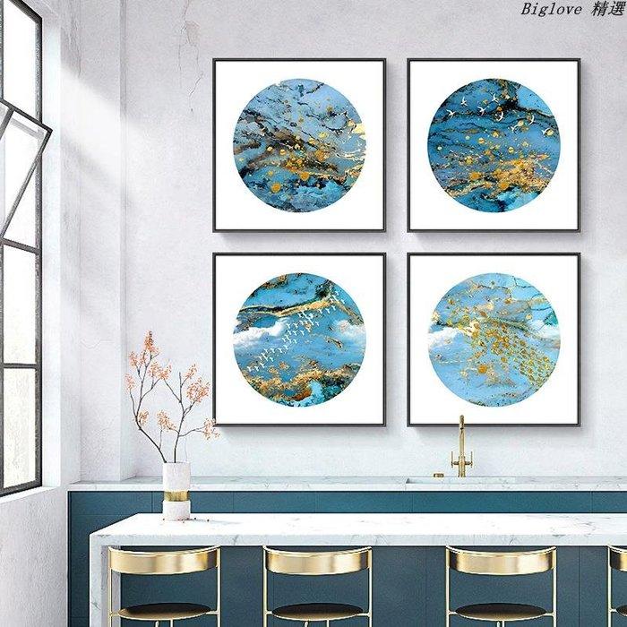 客廳沙發背景墻裝飾畫現代簡約掛畫抽象飛鳥油畫走廊玄關壁畫