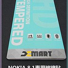 金山3C配件舘 NOKIA 8.1/TA-1119 9H鋼化玻璃貼/鋼化膜/鋼化貼(不是滿版) 貼到好$100