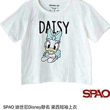 Spao 白色 短袖 迪士尼唐老鴨黛絲daisy圖案 短款 T恤 tee K
