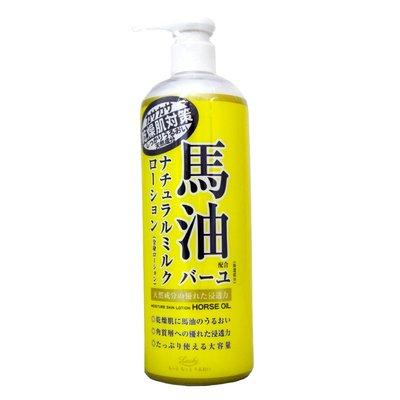 【易油網】【缺貨】日本 LOSHI 馬油乳液 保溼潤澤護膚乳液 #02297