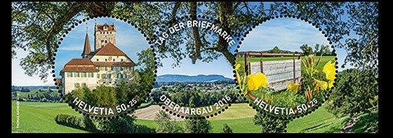 2016年瑞士郵票日-城鎮上阿瑪高小全張