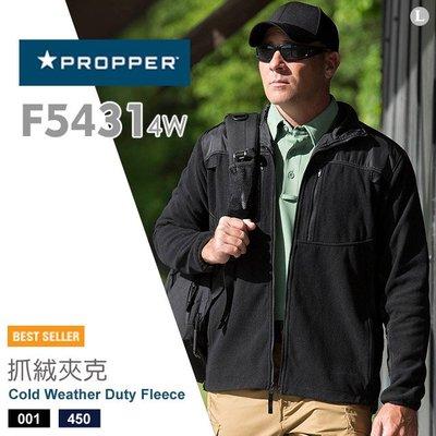 【IUHT】PROPPER Cold Weather Duty Fleece 抓絨夾克 F5431 4W