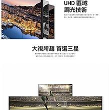 三星58吋 NU7103 4K 雙規HDR Smart TV RGB 三原色面板 支援 4K HDR 雙規格 純粹原色技
