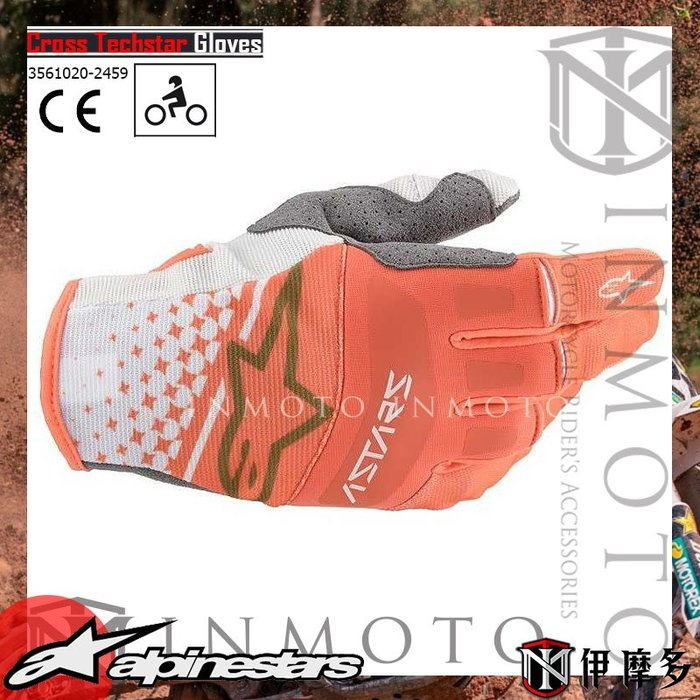 伊摩多※義大利 Alpinestars Cross Techstar gloves 3561020 白橘 越野短手套