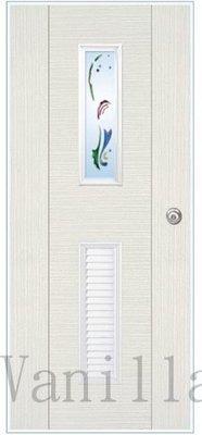 [廣山門窗] P75-77波音塑鋼門-  廁所門 浴室門 南亞塑鋼門 房間門 房門 臥室門 (含五金)