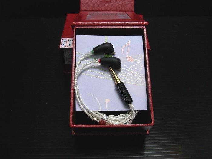 ((線材小舖)) 全新品 RK 6N OCC 銀 高級耳機線 1.3M (SONY XBA-Z5  A3 )