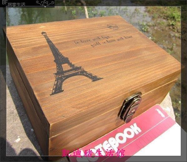 【凱迪豬生活館】收納盒 木盒 儲物盒 證件 存摺 收藏櫃 鎖盒 首飾盒 木櫃 做舊 收納箱 置物盒 鎖匙 木箱 整理盒KTZ-200922