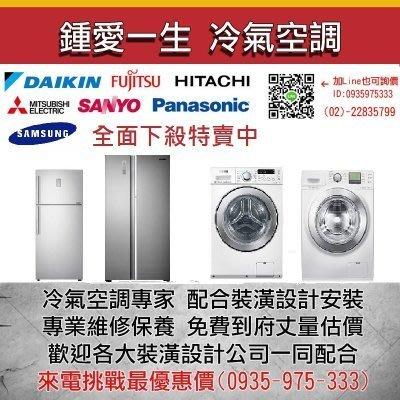 HITACHI 日立冰箱 505公升 琉璃鏡面 RG520GJ歡迎來電