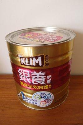 金克寧-銀養奶粉(1.9公斤)-2罐一賣