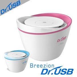 【風雅小舖】【韓國Dr.USB Bre...