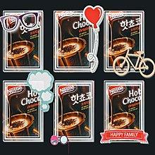 散裝 買10包+送1包【 Nestle 雀巢 】雀巢牛奶可可粉  韓國熱銷牛奶可可粉
