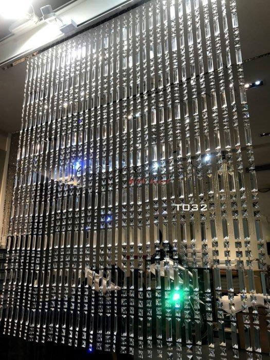 潔西卡水晶  [ T032 ] 玄關水晶隔屏 現代時尚水晶隔屏[台製手珠水晶珠簾 新北市永和區工廠直營]