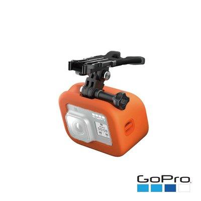『e電匠倉』GoPro (8C) HERO8 BLACK 口咬式固定座+FLOATY漂浮片 ASLBM-002 需預購