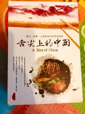 舌尖上的中國 A Bite of China 歷史 美食  人情 現實 二手 DVD 7片 全集 完整 盒裝
