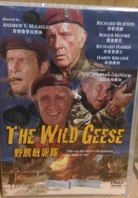 正版全新DVD~野雁突擊隊The Wild Geese ~李察波頓 羅傑摩爾