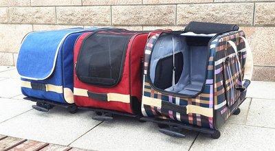 ☆最愛寵物精品☆大空間可拆疊四輪多用寵物拉桿箱/空間超越寵物推車/ 拉桿包/ 寵物包/ 寵物提袋/ 外出籠