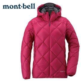 丹大戶外 日本【mont-bell】LT Alpine 女款連帽羽絨外套 1101431 CHRD 櫻紅
