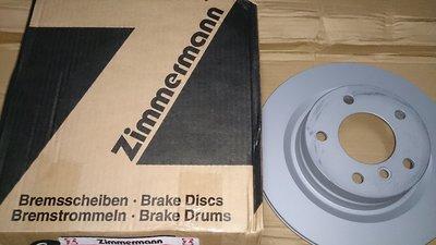 """""""永金汽材""""德國 OZ 碟盤 (Otto Zimmermann) MERCEDES-BENZ W210 4缸 前盤"""