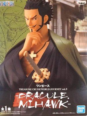 日本正版景品海賊王航海王 TREASURE CRUISE WORLD JOURNEY vol.3 鷹眼 模型公仔日本代購