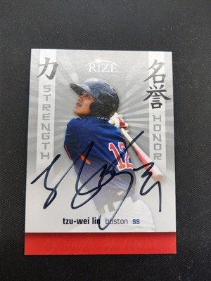 2017 中華職棒 中華隊 wbc 紅襪隊 林子偉 罕見新人卡 親筆簽名卡  僅此一張