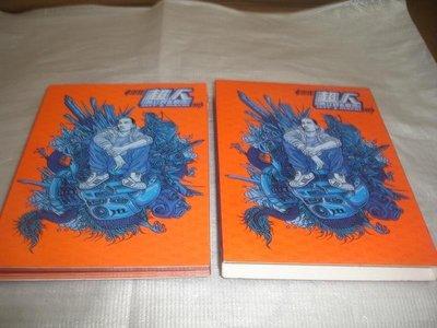黃立成 &麻吉 (Jeff & Machi) 超人 CD+VCD  華納國際音樂發行