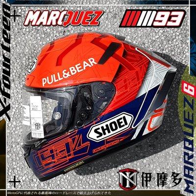 伊摩多※公司貨 日本SHOEI X-14 MM93 MARQUEZ6 頂款 全罩安全帽 TC-1