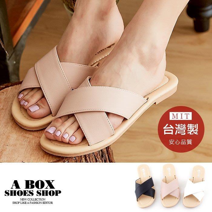 格子舖*【ANDW8186】平底交叉帶拖鞋 基本款時尚素面皮革材質 MIT台灣製 3色