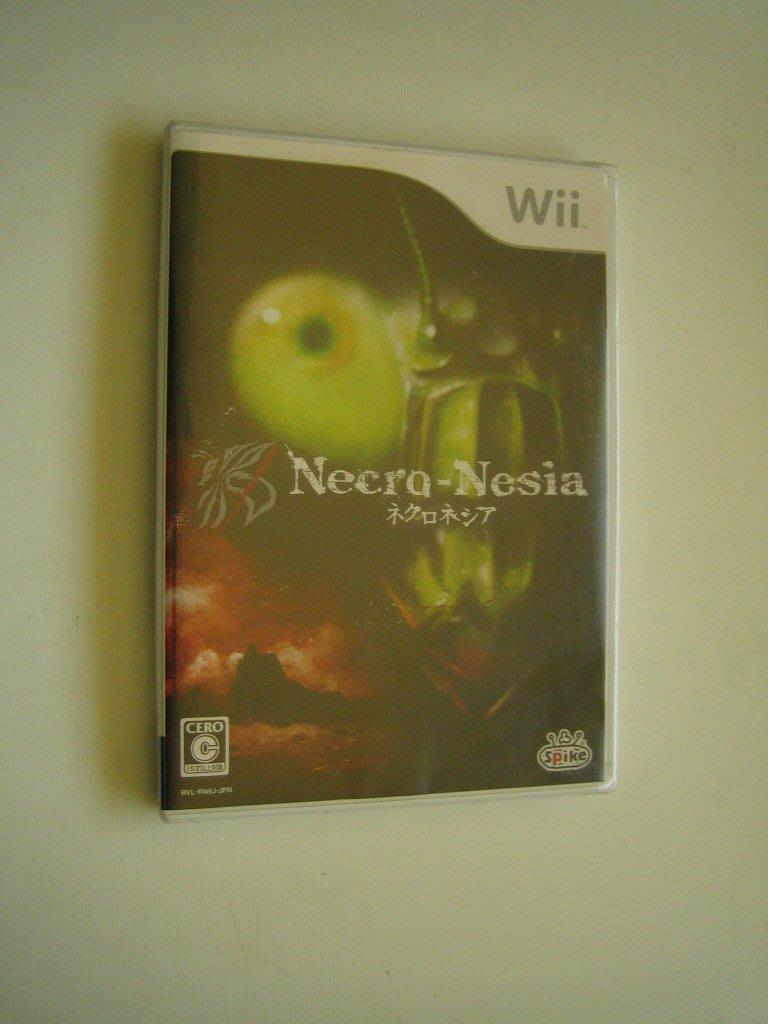 全新Wii 巨蟲魔島
