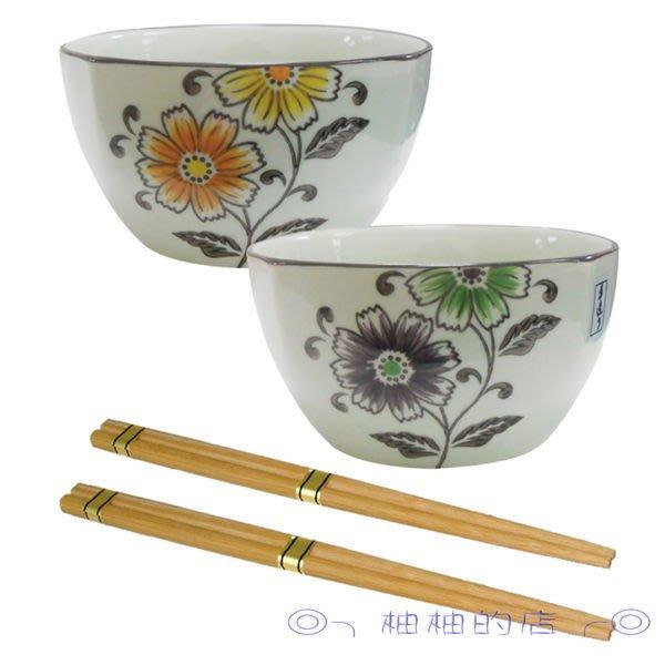 ╭*雲蓁小屋*╯0560 日式和風手造4.5方口雙花2碗2筷(盒裝)陶瓷碗飯碗居家生活 優惠中