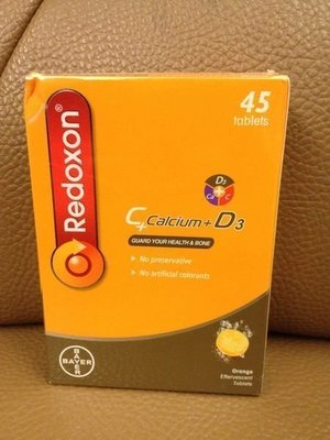 力度伸維生素C+鈣+D3發泡錠45粒裝 一組  特價629元--可超商取貨付款