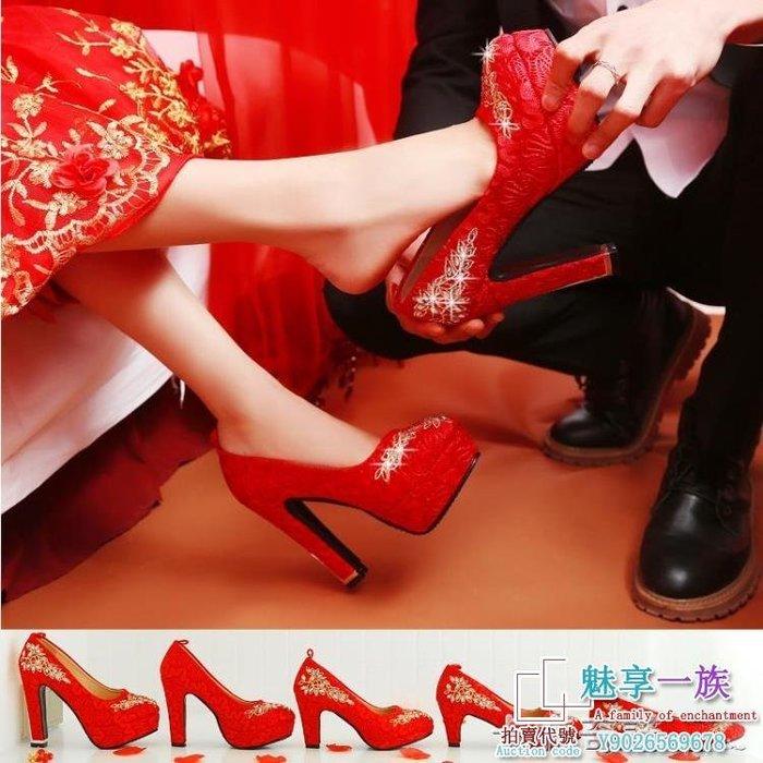 2018新款婚鞋女紅色高跟鞋結婚敬酒紅鞋粗跟繡花秀禾鞋中式新娘鞋 全館免運