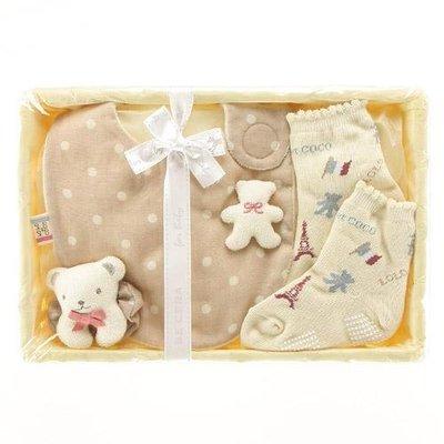尼德斯Nydus~* 嚴選日本製 BE CERA 嬰兒/Baby用品 圍兜 熊熊玩偶 襪子 LOLO COCO禮盒組