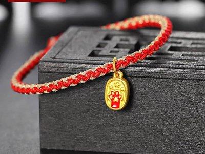 『荳荳舖』 純金999猫爪小金牌吊飾黄金999  可綁繩可串珠 特價一個2199元