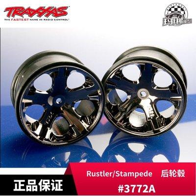 賽車模具 TRAXXAS 后輪轂 2.8 2個 Rustler/Stampede #3772A 哆啦A夢的手提袋