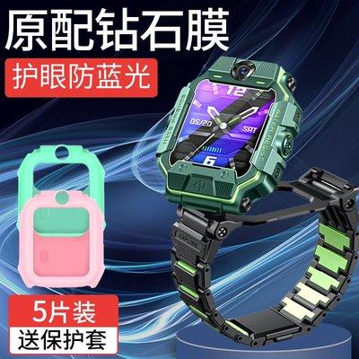 小天才電話手表Z6巔峰版貼膜Z2Y鋼化膜全屏Z2手表膜Z6保護套護眼防爆玻璃膜