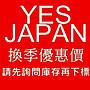 【YES JAPAN】日本品牌SENSUAL FMH 型男高質感窄版柔軟羊皮連帽運動皮衣 真皮
