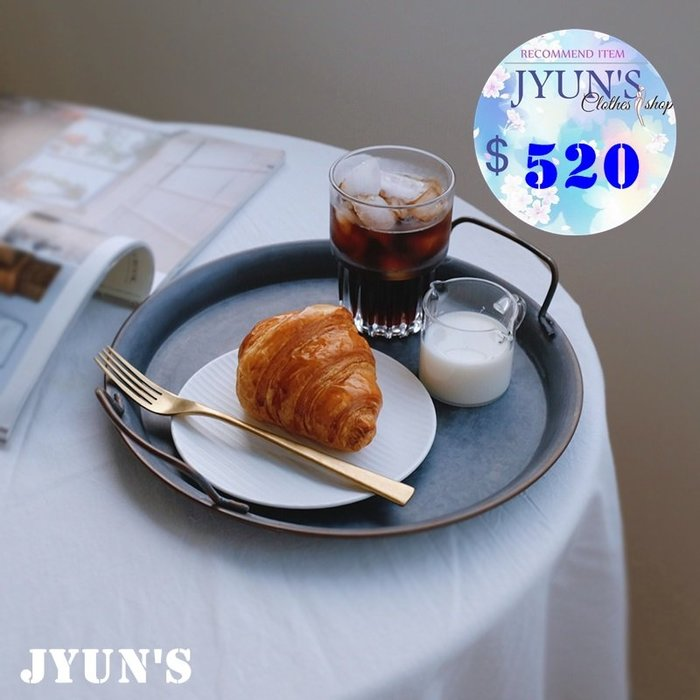 JYUN'S 新款法式復古做舊洗就感工藝鐵藝收納盤麵包盤托盤拍照道具居家擺件盤子 1款 現貨