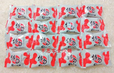【芊恩零食小舖】友賓 特白鮮乳糖 300g 約58顆 50元 萬聖節 聖誕節 喜糖 派對活動 古早味 硬糖 牛奶糖 鮮乳
