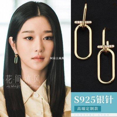 阿南古風飾品徐睿知同款耳環雖然是病精神但沒關系高文英韓國氣質法式高級耳飾