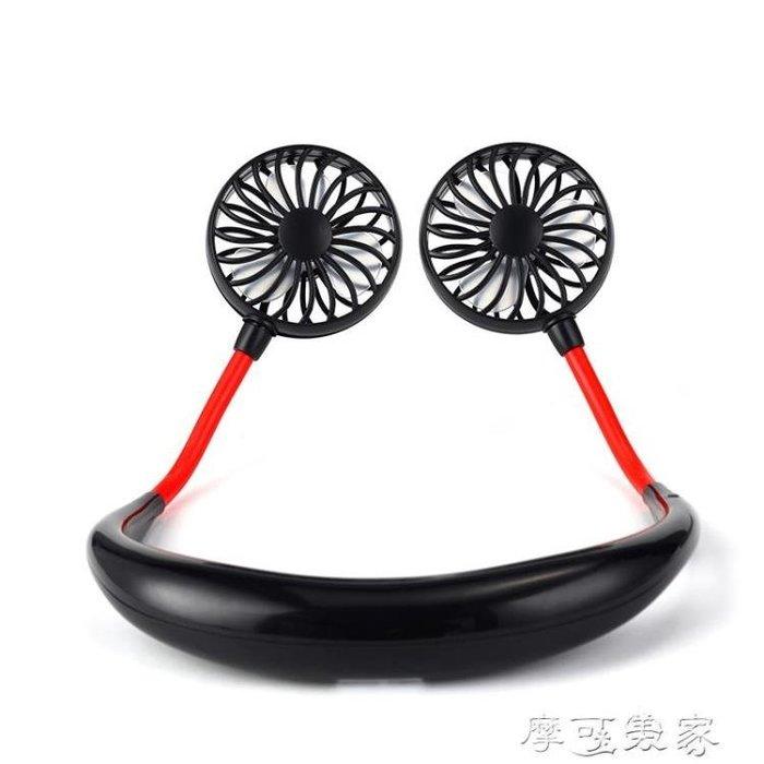 [夏不為利]懶人電風扇迷你靜音可充電隨身夏天小風扇戶外大風力學生宿舍辦公 【格調】