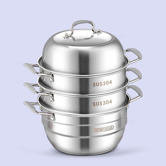 4層蒸鍋,廚具 304不鏽鋼不銹鋼,28cm鍋具,透明鍋蓋 矽膠防燙手把,電鍋通用;雙層 2層 3層 4層蒸籠汽鍋