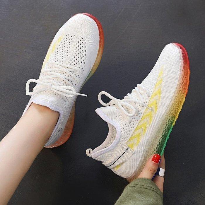 飛織運動鞋2020春新款變色果凍底飛織鞋韓版時尚運動鞋女針織跑步彩虹鞋潮  柳風向