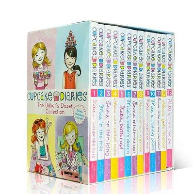 英文原版繪本The CUPCAKE Diaries  BAKERS Dozen Collection 13冊  蛋糕烘焙