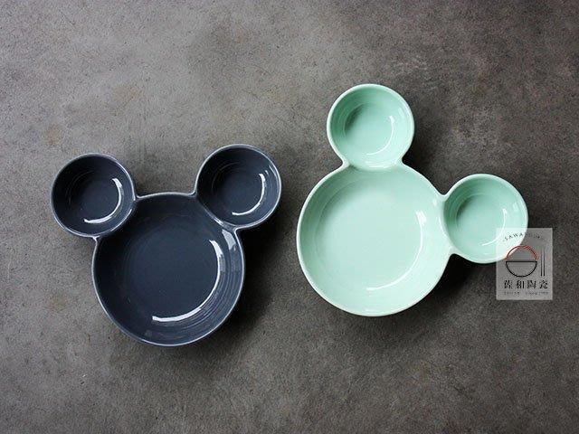 +佐和陶瓷餐具批發+【84PP2000300D 18cm三圓格盤(綠/灰)】米奇盤 三格盤 造型盤 家用盤 分裝盤