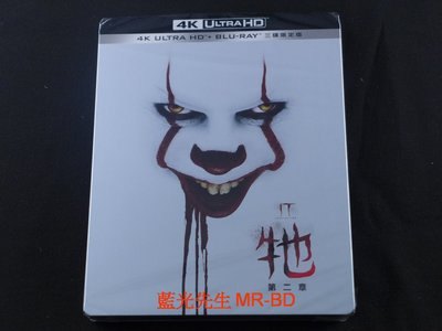[4K-UHD藍光BD] - 牠:第二章 IT : Chapter 2 UHD + BD 三碟限定版 ( 得利正版 )