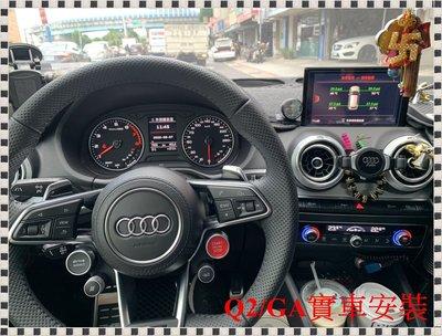 瑞比 Audi TT TTS 8S FV Q2 小改後 A3 S3 8V 顯示型 胎壓檢測 溫度顯示 無線胎壓 胎壓套件